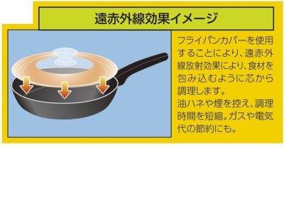 画像2: m.design フライパンカバーL (26・28・30cm)