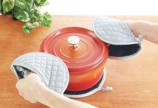 画像3: 耐熱オーブンミット 鍋敷き21cm (3)
