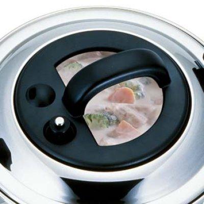 画像1: Velona 調圧鍋 24cm