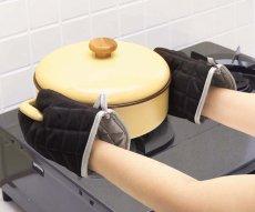 画像2: 耐熱オーブンミット 13インチ黒 (2)