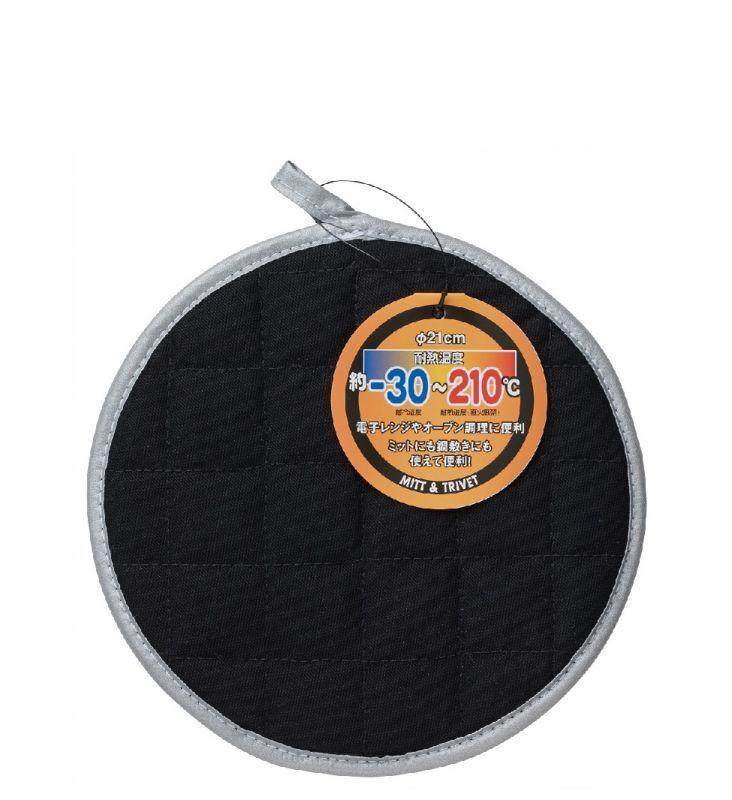 画像1: 耐熱オーブンミット 鍋敷き21cm (1)