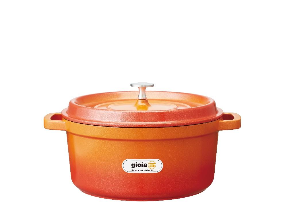画像1: gioia ラウンドキャセロール 20cm オレンジ (1)